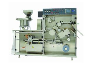 DPH250铝塑泡罩包装机